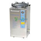 35L/50L/75L/100L/120L/150L Vertical autoclave sterilizer with drying function YSMJ-09