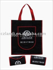 Foldable bag/Nonwoven bag/promotion shopping bag
