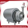 DNS series single-effect concentrator