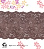 Widen underwear lace