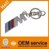Metal car key chains with car logo