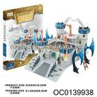 2012 latest 49pcs fantasy castte 3d puzzle educational toys for adult child--OC0139938