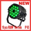 NEW 18 pcs 4 in 1 10W RGBW IP65 led wedding lighting (WLP-01-2)