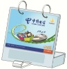 New Style Wall Calendar 2013 for logo
