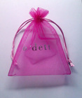 specializing in producing 2 satin ribbon gift organza bag