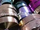 color PET film matte/hologram/rainbow 12MICRON/25 mic/1/69/`1/110