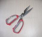 Professional Crab Scissors With Sharp Blade