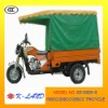 150CC/200CC/250CC newest 3 wheel car tricycle