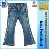 2012 Fahion Man Denim Jacket