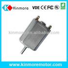 23v Micro Electric Motor for Car Navigation System