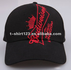 custom 5 panel hat promotional hat
