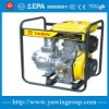 2inch high pressure diesel engine water pump