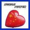 portable battery power bank,portable battery power bank,portable battery power bank