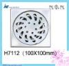 H7112 Stainless Steel floor drain