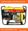 www.chinanimbus.com factory supply High quality Diesel Generators diesel engine