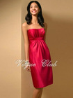 2011 New Bridesmaid Evening Party Ball Wedding Dress/Gown BR003