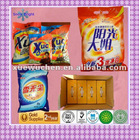New Formula Detergent Powder New Formula Washing Powder With colors Spackle