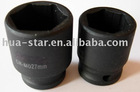 "1/2"" CrMo impact socket,air impact socket"