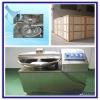 Competitive Price Meat Cutting Machine Bowl Cutter
