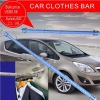 NEW PRODUCTS OF ADJUSTABLE CAR CLOTHES BAR OF metal hang bars