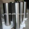 pure zirconium round bar