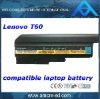 For Lenovo T60 compatible laptop battery
