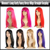 Ladies Women Fashion Stylish Long Straight Wigs Party Cosplay Costume Fancy Dress Wig Synthetic Fake Artificial Hair, YFA333A