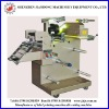 JH-280 UV Varnishing Machine for adhesive label
