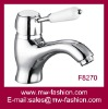 Decorative Arc Styling Brass Faucet