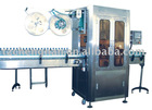 WL-500 Double Driving Automatic PVC/PET labeling Machine