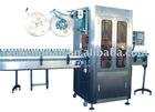 WL-500 Double Driving Automatic PVC/PET labeling Machine