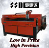 BEST SELLER SSD 1325 stainless steel cutting machine for thin metal plate