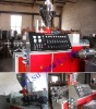 strand cold-cutting granulation line/plastic pelletizing line/plastic granulator