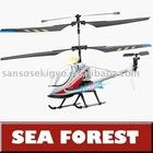 3 Channel Remote Control Mini Helicopter SF6006W