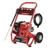 Gasoline pressure washer RWGEC-30212(6.5HP)