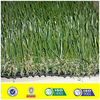 40 mm artificial grass for pets on sale