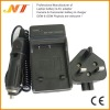 Digital battery charger For Sony DCCH001-FP50(Shenzhen factory)