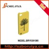 BD Covers Tree High Quality Scrub Hard Plastic Case for iPhone 4/4S