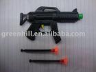 Cheap Toy Gun