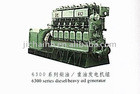 6300series heavy oil generating sets