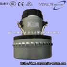 V4J-DWD-P72 800W Universial vacuum cleaner motor