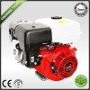 TE270 small engine
