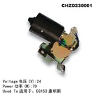 Wiper Motor for Cummins EQ153