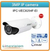 Wholesale Latest 3.0 MP CMOS Full HD Water-proof IR Network Camera, IPC-VEC8254PF-EI