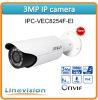 Wholesale Latest 3.0 MP CMOS Full HD Water-proof IR Network Camera, IPC-VEC8254PF-EI