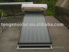 Integrated flat panel solar heater boilers