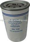fuel filter for volvo (466987-5)