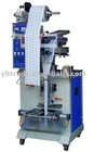 multi-functional automatic packing machine