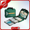 Pet first aid kits/Dog First aid kits/Cat first aid kits/Horse first aid kits/CE&FDA Approved