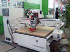YMMS woodworking 2040 ATC cnc machining center